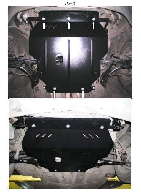 Защита двигателя и кпп оценкована Кольчуга на Audi A3 1996-2003   бензин