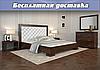 Кровать деревянная Подиум Ромб из натурального дерева двуспальная