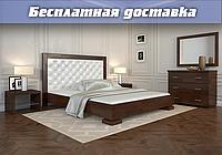 Кровать деревянная Подиум Ромб из натурального дерева двуспальная, фото 1