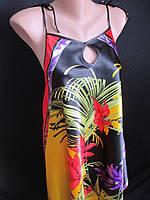 Распродажа летних атласных сарафанов., фото 1