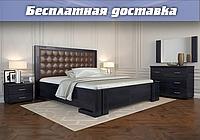 Кровать деревянная Амбер без подъёмного механизма из натурального дерева полуторная