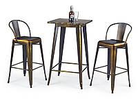 Барный стол SB-8 Желтая медь (Halmar ТМ)