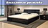 Кровать деревянная с подъемным механизмом Дали Люкс из натурального дерева