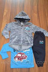 Модный костюм-тройка для мальчика  р.1г,3г