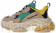 Женские кроссовки Balenciaga Triple S Beige Green Yellow Баленсиага серые