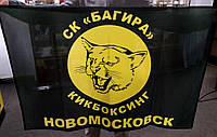 Пошив флагов на заказ