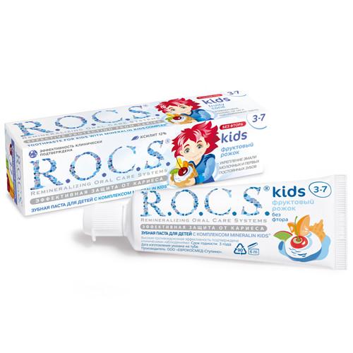 Зубная паста R.O.C.S. Kids Фруктовый рожок (без фтора) 45 г от 3 до 7 лет