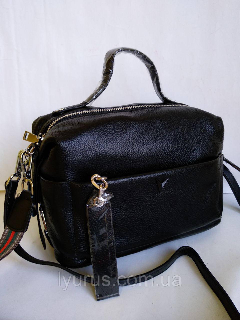 Женская кожаная сумка в стиле  Polina & Eiterou