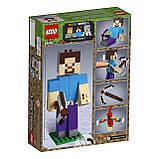 Конструктор LEGO MINECRAFT 21148 Великі фігурки Minecraft, Стів з папугою, фото 4