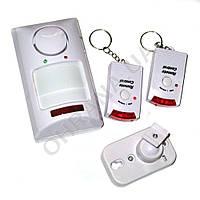 Сигнализация для квартиры, дачи, гаража Sensor Alarm V2. Обновленная модель
