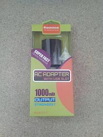 Зарядное устройство RedDax RDX-017 1A 1 Usb Black