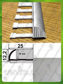 Гибкий наружный угол для плитки 9 мм L-2.7м НАП 10 Г