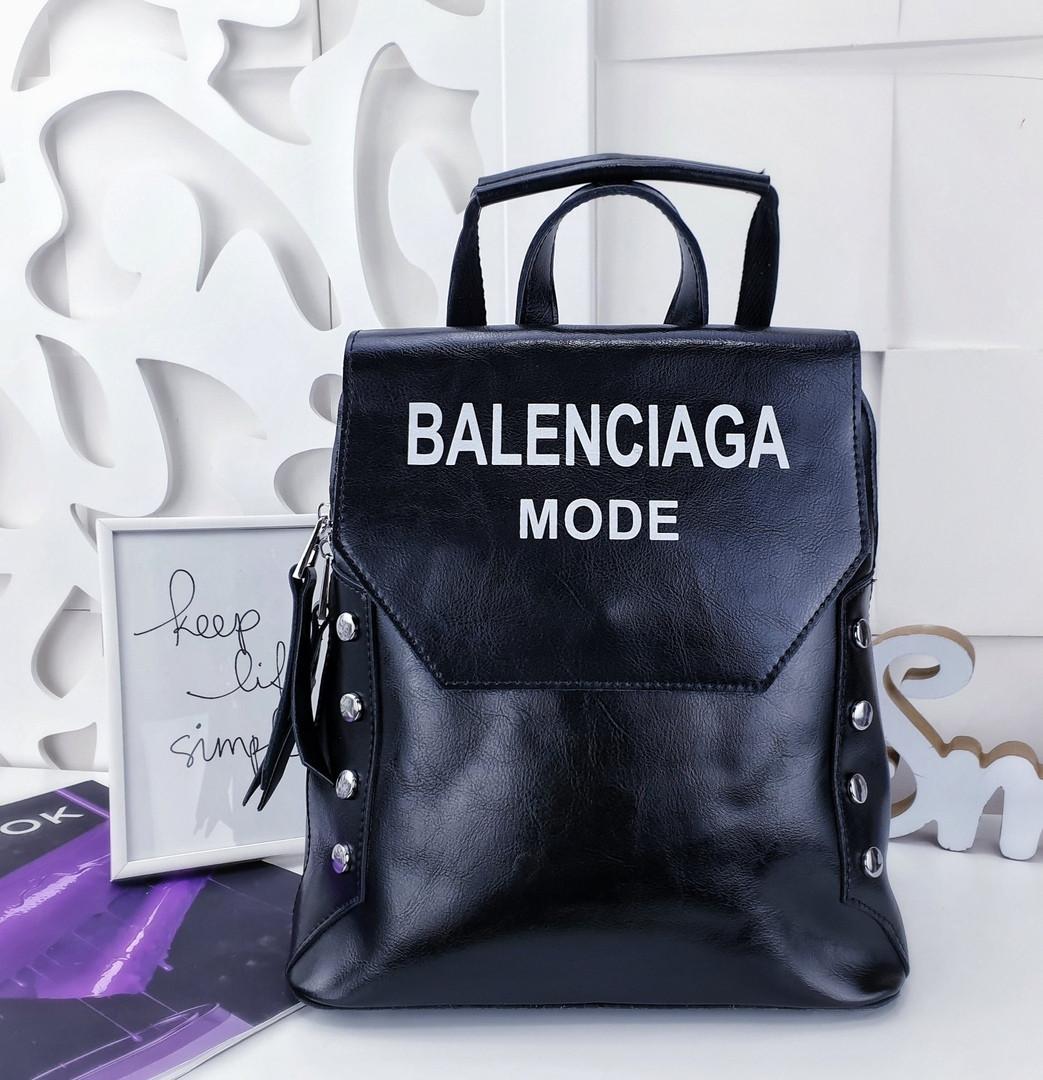 9f16e5c75df5 Женский рюкзак-сумка Balenciaga (копия), из натуральной кожи ...