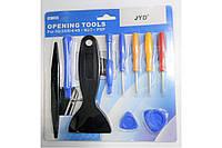 Набор инструментов JYD №1202