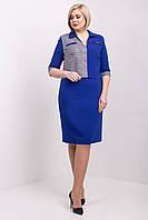 Женское классическое платье  для работы