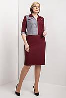 Женское классическое платье цвет бордовый прямого фасона