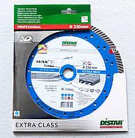 Круг диск алмазный отрезной Distar Extra Max Turbo диаметр 230 мм. толщина 2,5 мм. (10115027018)