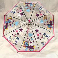 Unikorn зонт для девочек