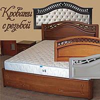 Кровать деревянная с резьбой