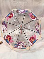 Unikorn зонт для девочек.