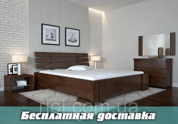 Кровать деревянная Домино двуспальная