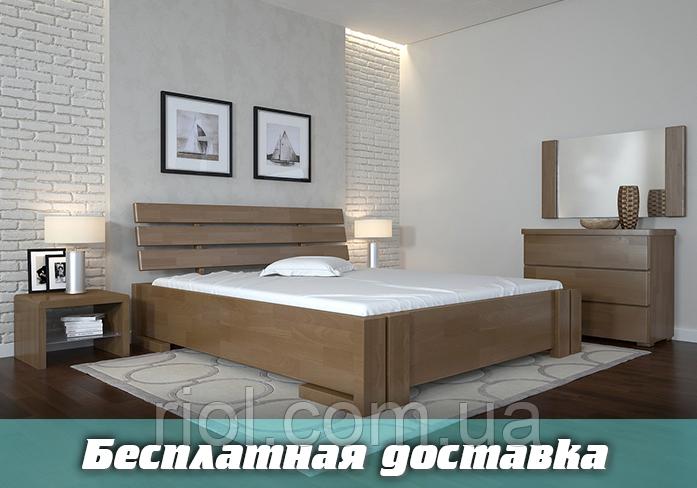 Кровать деревянная Домино с подъемным механизмом двуспальная