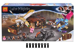 Конструктор LELE Гарри Поттер 39148 Чемодан Ньюта Саламандера, 720 дет., (Гаррі Поттер)