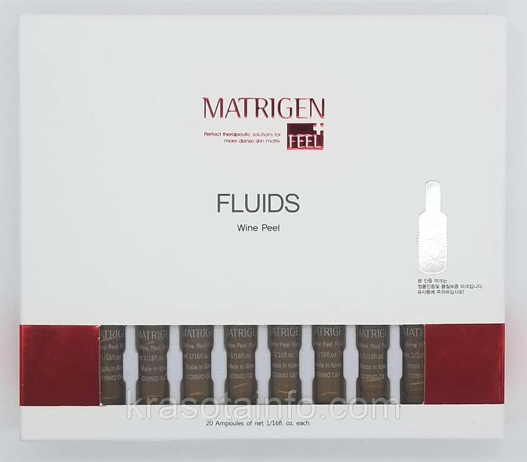 Пилинг AHA кислоты для домашнего использования, Matrigen Wine peel Fluids, 1 ампула, 2 мл,  Корея