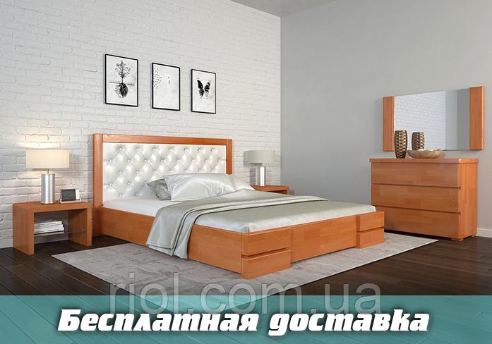 Кровать деревянная Регина Люкс Ромб