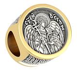 """Бусина серебряная """"Ангел Хранитель. Молитва"""" Б250-R, фото 3"""