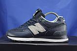 Кросівки сині натуральна шкіра і текстиль New Balance 574, фото 4