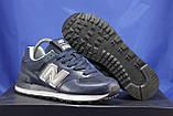 Кросівки сині натуральна шкіра і текстиль New Balance 574, фото 5