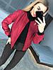 Бомбер из плащевой водоотталкивающей ткани, плащевка Армани. Размер: 42-44. Разные цвета. (6188), фото 4