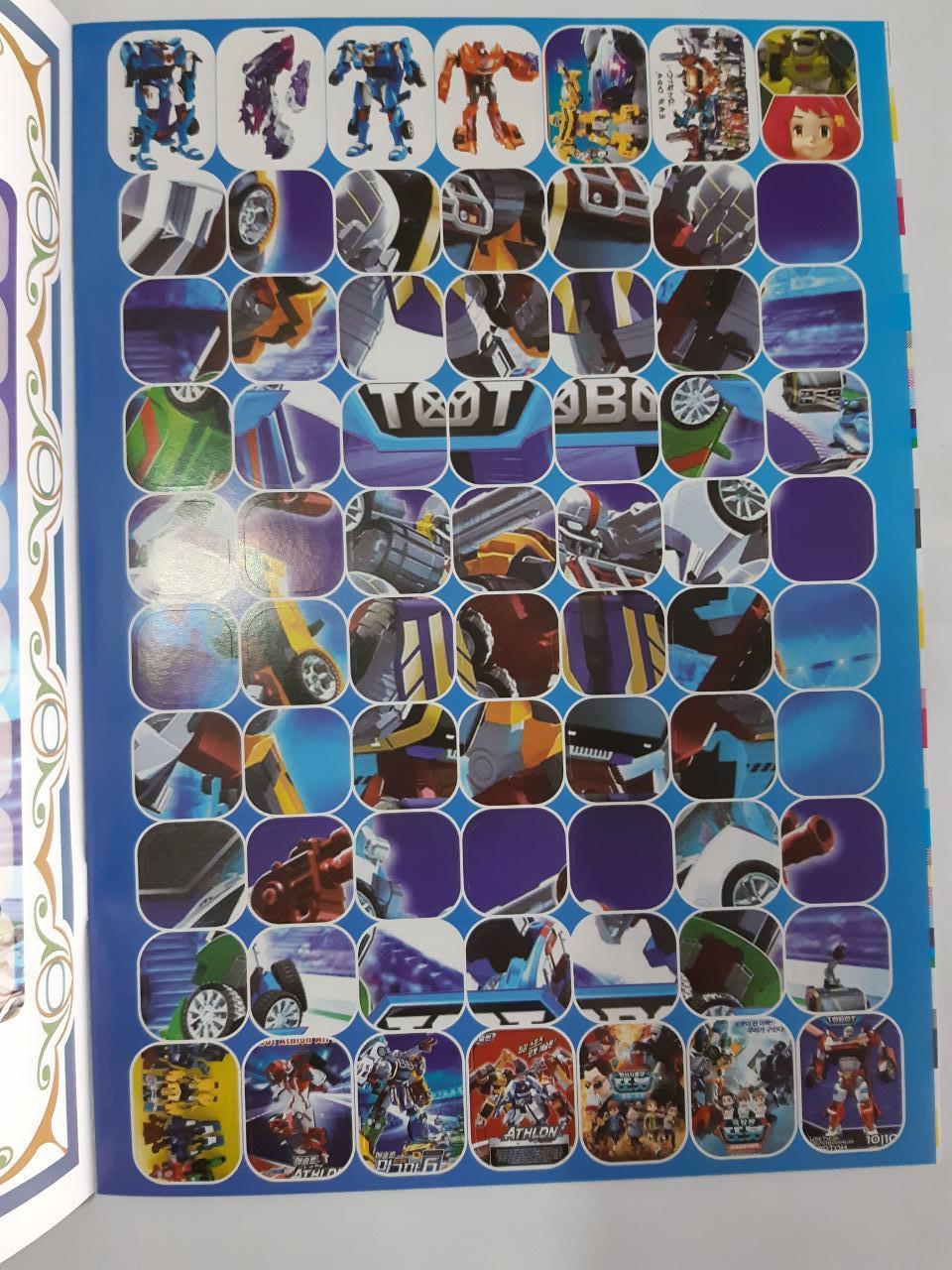 Бебиарт Раскраска А4 150 наклеек/Тобот: продажа, цена в ...