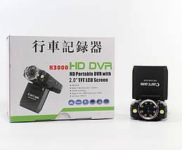 Видеорегистратор с Поворотным Экраном и Камерой - 3000, фото 2