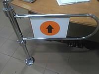 Входная система, входной механический флажок (турникет). бу