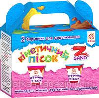 Кінетичний пісок Z sand. 2 штуки
