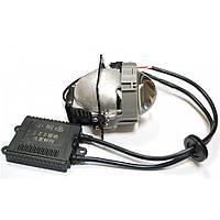 Линзы биксеноновые LED ATL-FT03 2.5
