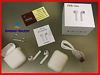 Беспроводные наушники i9S-TWS Bluetooth V5.0 Airpods с кейсом и чехлом