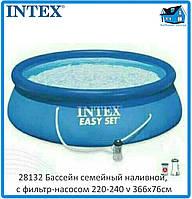 Наливной семейный басейн INTEX 28132