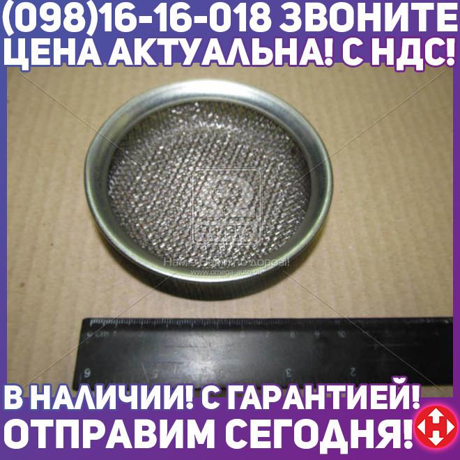 ⭐⭐⭐⭐⭐ Сетка заборника КАМАЗ с ободком в сборе (производство  КамАЗ)  740.1011310