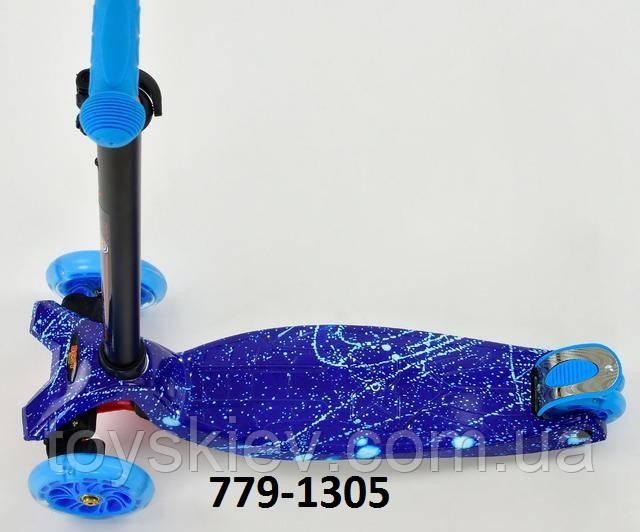 Самокат 3-х колесный Best Scooter Maxi Бест Скутер Макси  779-100 цвета уточняйте