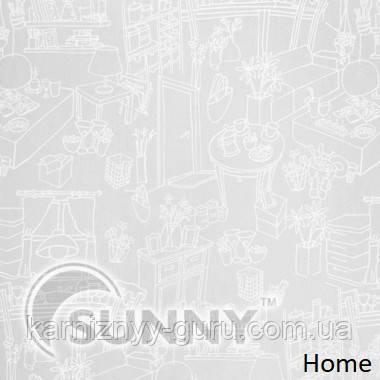 Рулонные шторы для окон в открытой системе Sunny, ткань  Home