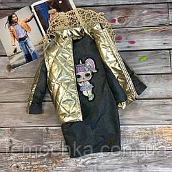 Комплект жилетка и платье на осень для девочки Lol Лол
