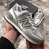 Женские кроссовки New Balance 574 Silver ОРИГИНАЛ