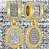 Шарм Бусина серебряная Образ Пресвятой Богородицы Неувядаемый цвет Б253-R, фото 2