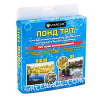 Биопрепарат Понд Трит (гранулы) 227 г очистка водоемов от водорослей