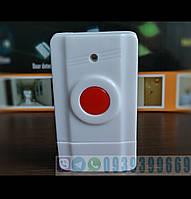 Беспроводная тревожная кнопка звонок для GSM сигнализации 433 Мгц