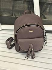 Рюкзак міський R-121 - 30, фото 2
