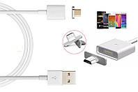 Магнитный кабель Micro USB для зарядки Meizu M6 Note